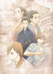 Shouwa-Genroku-Rakugo-Shinjuu-Anime-Visual