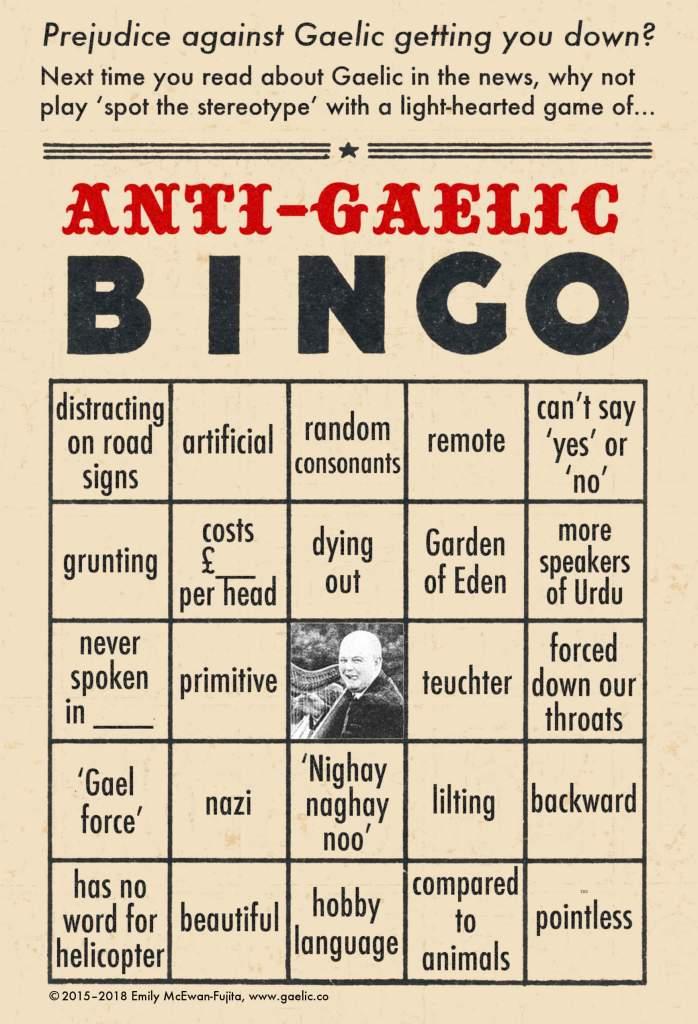 Anti-Gaelic Bingo Card #2