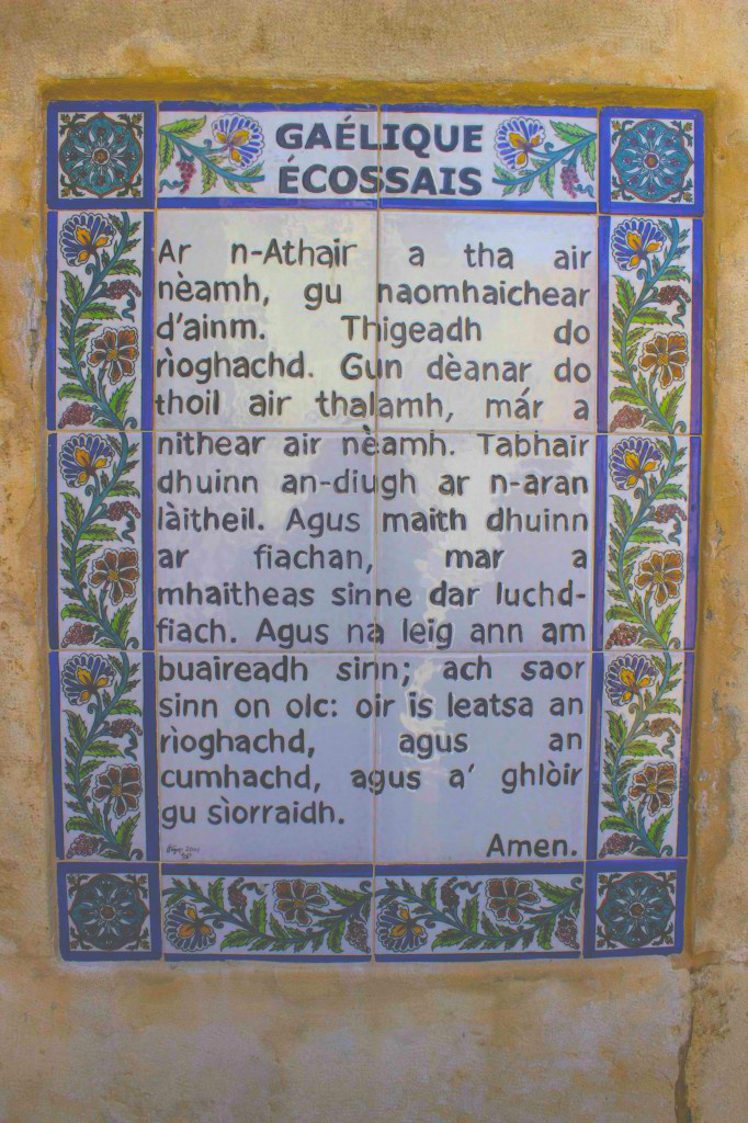 The Lord's Prayer in Gaelic at the Church of the Pater Noster, Jerusalem