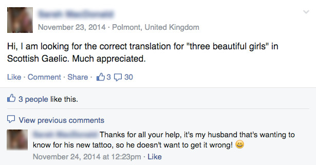 Gaelic tattoo request