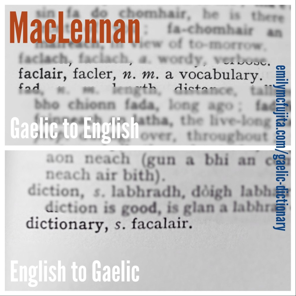 Excerpt from Malcolm MacLennan's Gaelic Dictionary