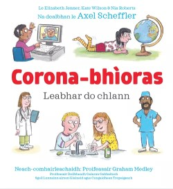 Corona-bhìoras
