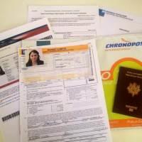 Mon visa F1 & moi