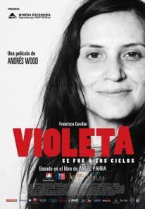 violeta-parra-went-to-heaven-poster-america-latina_mid