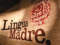 Lingua Madre P5160174.jpg blog