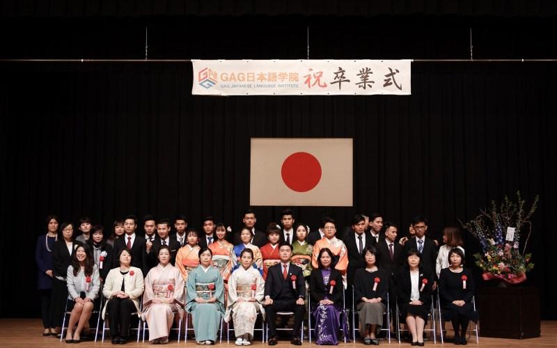 GAG日本語学院2017年度卒業証書授与式