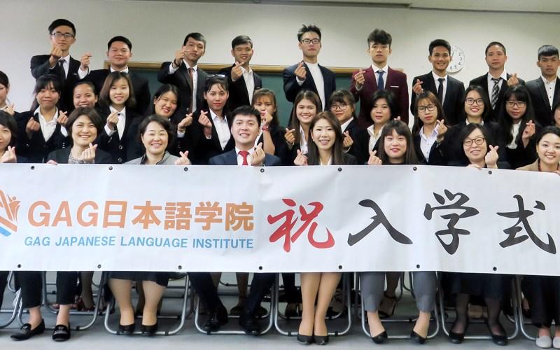 GAG日本語学院 2018年4月17日入学式