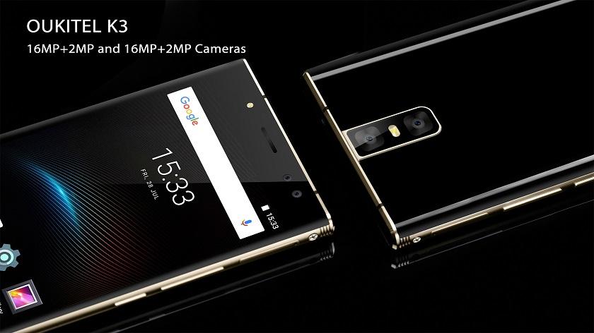 OUKITEL K3: крутые фото с двумя двойными камерами Samsung