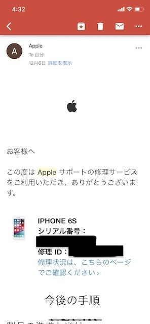 iphone1-img