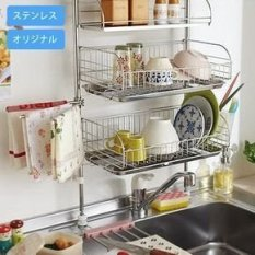 Beautiful Dish Rack Ideas For Your Small Kitchen 17
