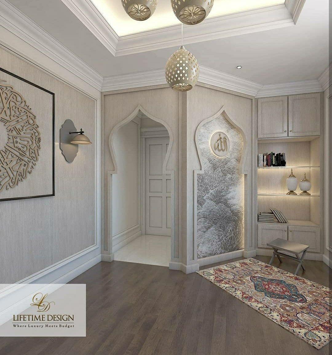Amazing Praying Room Design Ideas To Bring Your Ramadan More Beautiful 33