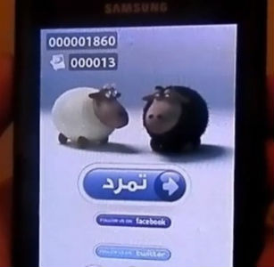 Egypt oppositionists launch anti-Morsi mobile | Gagrule net