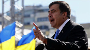 ex-georgian president