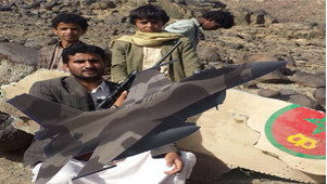 moroccan-jet-houthi-video-2