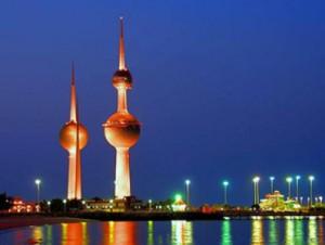 Kuwait-Armeniant