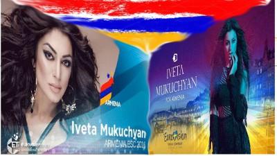 mukuchyan eurovision