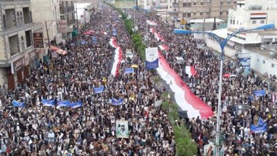 This April 15, 2016 photo released by Yemen's al-Masirah TV shows people attending a mass rally in the capital Sana'a to denounce continued Saudi attacks against the country.