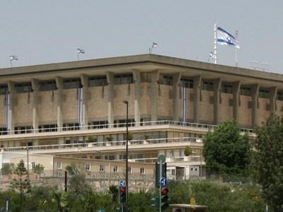 armenian genocide Knesset