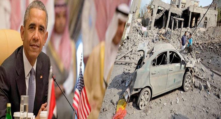 obama-saudi-weapon