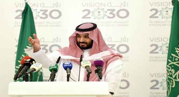 Saudi Arabian Crown Prince attacks Turkey