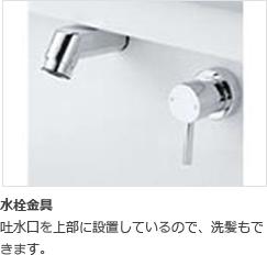 washroom4