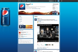 Pepsi Twitter brand page
