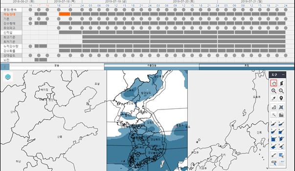 Web based Digital Forecasting Editor