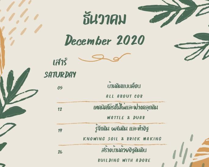 Natural Building Course Thailand