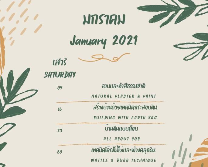 Earthen Building Thailand