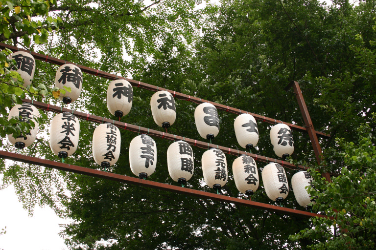 shrine8