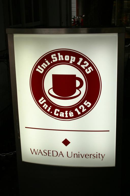 waseda5