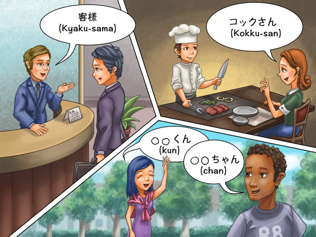 How To Address People In Japanese