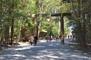Ise Grand Shrine: Japan's Most Sacred Shrine