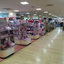 baby shops galore