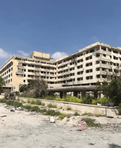Aleppo Eye Hospital