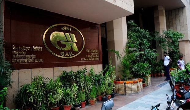 gail-corporate-office