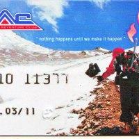 new eiger-card