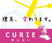 bannersquare-CURIE