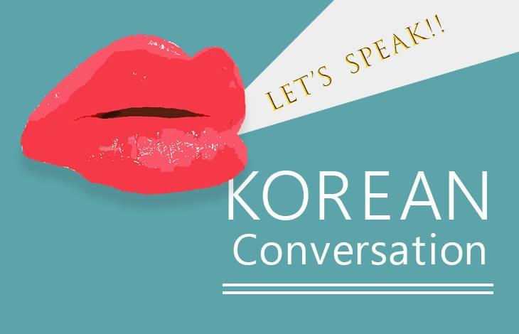 リアルすぎる?!ちょっとおかしな韓国語教室