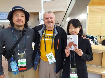 Fumiki Takahashi, Darius Hupov and Miwa Sakuraki (from left to right)
