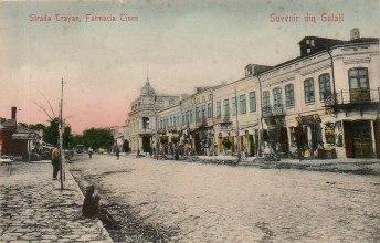 Oraşul vechi 3