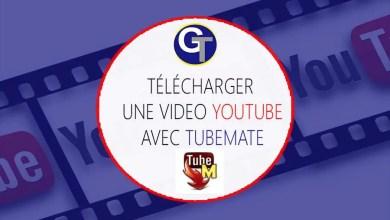 Photo of TubeMate 3.3 pour télécharger des vidéos YouTube en 2020