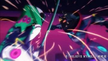 Anime Shikizakura