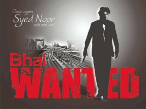 bhai-wanted
