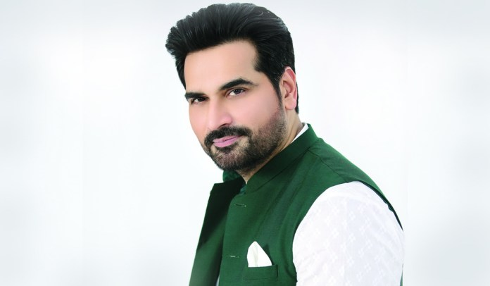 humayon Saeed Love You Jatta