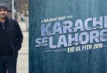 Karachi Se Lahore 3 hold