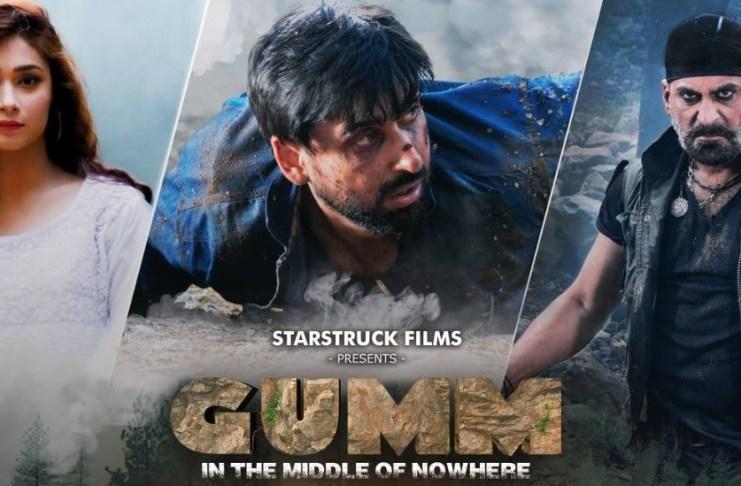 Gumm review