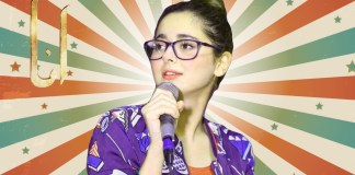 Hania Amir song