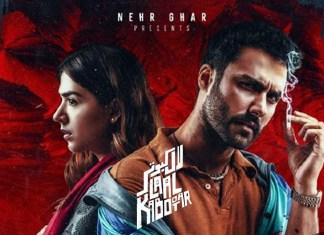 Laal Kabootar release date