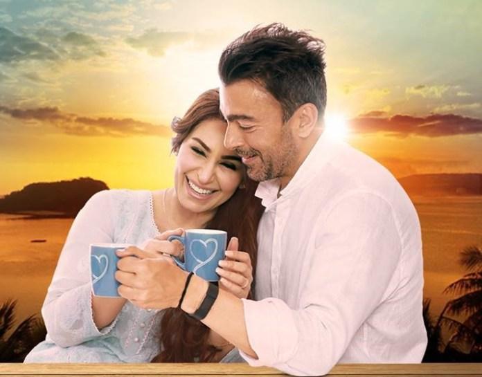 Shaan Reema film 2020